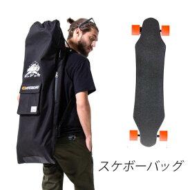 ブラック スケートボード バッグ スケボー リュック  おしゃれ ブラック ユニセックス バッグパック スケボーバッグ スケボーケース カバー