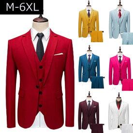結婚式メンズ セットアップテーラードジャケット メンズ セットアップ 上下セット メンズスーツ フォーマル スリム 大きいサイズ スーツ 春物 春夏 スリーピーススーツ メンズ 二次会 パーティー セットアップスーツ 紳士服 就活 スーツ