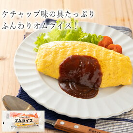 ふんわり卵のオムライス 250g / 日本水産(冷凍食品 冷凍惣菜 わんまいるの惣菜 わんまいる惣菜 惣菜 おかず ミールキット 和風惣菜 和惣菜 洋風惣菜 中華惣菜 お総菜 時短 時短料理 簡単調理 冷凍)