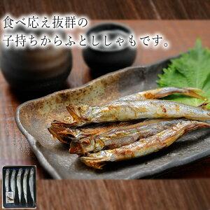 子持ちからふとししゃも 5尾神戸 財木商店 冷凍食品 惣菜 惣菜 おかず 和食 ミールキット 時短