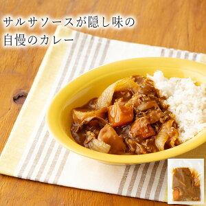 北海道産 じゃが芋と玉ねぎのビーフカレー 200g/ わんまいるオリジナル 大阪 吉フーズ(冷凍食品 冷凍惣菜 わんまいるの惣菜 わんまいる惣菜 惣菜 おかず 和風惣菜 和惣菜 洋風