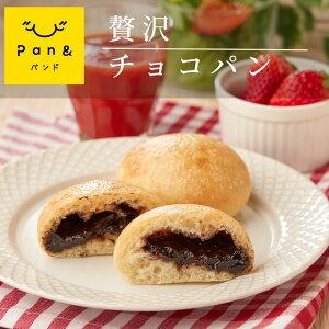 Pan& 贅沢チョコパン 40g×2個 冷凍パン パンド スタイルブレッド わんまいる パン 冷凍 朝食 ランチ