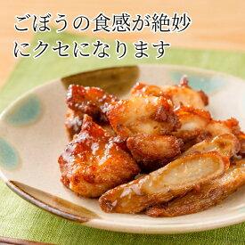 4食 桜島鶏ももとごぼうの唐揚げ 100gからあげ カラアゲ 牛蒡 ゴボウ冷凍食品 惣菜 惣菜 おかず 時短