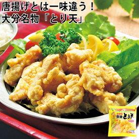 冷凍 とり天 200g 4袋セット【セット 詰合せ 大分 鶏天 鶏肉 とり肉 天ぷら 唐揚】