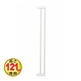 突っ張りペットゲートドア付き 別売拡張フレーム JPG-612T-K2(+14cm拡張)【高さ121cm】