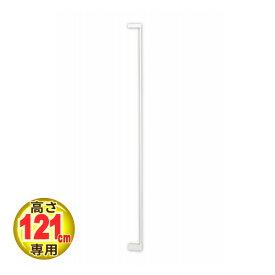 突っ張りペットゲートドア付き 別売拡張フレーム JPG-612T-K1(+7cm拡張)【高さ121cm】