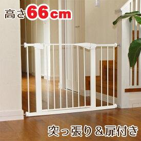 突っ張りペットゲートドア付き JPG-665T【高さ66cm】 ★幅約69〜83cm★(送料無料 オートクローズ 犬 )