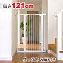 突っ張りペットゲートドア付き JPG-612T【高さ121cm】★幅約69〜83cm★(オートクローズ ハイタイプ 犬 )