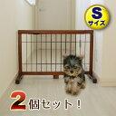 ■2個セット!■ペットゲート JPG-65 ★幅約67〜116cm★ 【置くだけ 木製 伸縮 犬 ゲート 犬用 ペット用ゲート ペット…