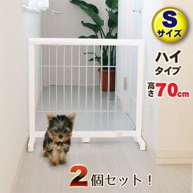 【2個セット】 ワンモード 伸縮ペットゲート JPG-67 小型犬用 幅約67〜116cm【高さ70cmハイタイプ】木製