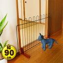 ペットフェンス JPF-90 【置くだけ 木製 犬 ゲート 犬用 ペット用ゲート ペットフェンス 間仕切り ついたて 衝立 柵 …