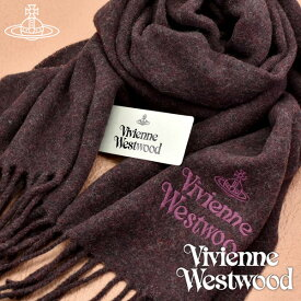 在庫限りの緊急セール♪【送料無料】Vivienne Westwood ヴィヴィアンウエストウッド ヴィヴィアン マフラー レディース ロゴ入り ストール 無地 バーガンディ VV20-I401-BURGUNDY
