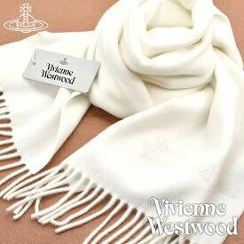 Vivienne Westwood ヴィヴィアンウエストウッド レディース マフラー ストール 無地 ホワイト