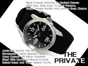 【NIXON】ニクソン メンズ レディース 腕時計 THE PRIVATE ブラック A049-000【ネコポス不可】