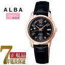 セイコー SEIKO アルバ アンジェーヌ ALBA ingenu ソーラー レディース 腕時計 AHJD420