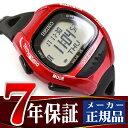 【SEIKO PROSPEX】セイコー プロスペックス スーパーランナーズ ソーラー デジタル腕時計 ランニングウォッチ SBEF039…