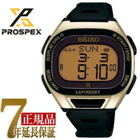 0f24ddbe00 【正規品】セイコー プロスペックス SEIKO PROSPEX スーパーランナーズ ソーラー デジタル腕時計 ランニング
