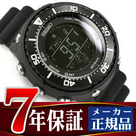 【SEIKO PROSPEX】セイコー プロスペックス フィールドマスター FIELDMASTER LOWERCASE プロデュース ソーラー メンズ 20気圧防水 デジタル 腕時計 SBEP001【あす楽】