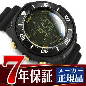 【SEIKO PROSPEX】セイコー プロスペックス フィールドマスター FIELDMASTER LOWERCASE プロデュース ソーラー メンズ 20気圧防水 デジタル 腕時計 SBEP005【あす楽】