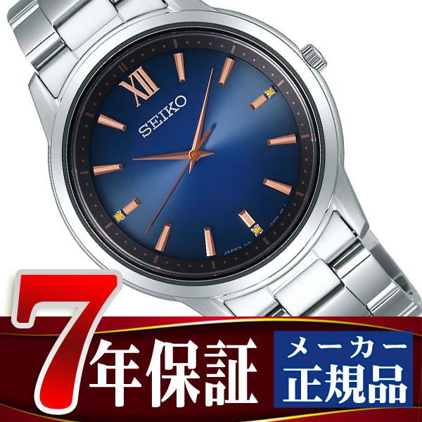 【SEIKO SELECTION】セイコー セレクション 2018年 サマー限定モデル ソーラー メンズ 腕時計 ペアモデル SBPL013