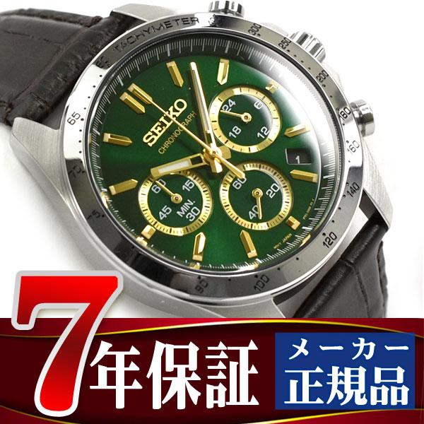 【SEIKO SPIRIT】セイコー スピリット クォーツ クロノグラフ 腕時計 メンズ SBTR017
