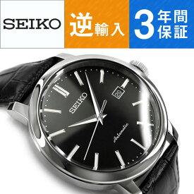 【逆輸入SEIKO】セイコー 自動巻き 手巻き付き機械式 メンズ 腕時計 ブラックダイアル ブラック レザーベルト SRPA27K1【あす楽】