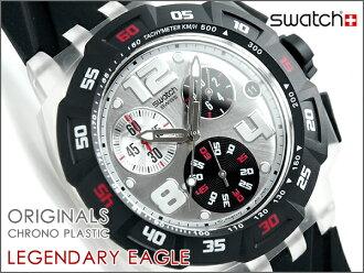 Swatch人手表LEGENDARY EAGLE rejiendari·鹰计时仪SUIK400