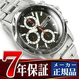 セイコー 腕時計 SEIKO メンズ 逆輸入セイコー SND371 SND371P1 クロノグラフ 腕時計 クオーツ 電池式 男性用 防水 海外モデル 正規品 7年保証 男性用 メンズウォッチ メタルベルト ブラック 黒 SND371P【あす楽】