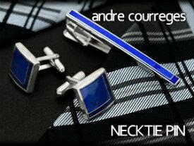 【andre courreges】アンドレ・クレージュ ネクタイピン ディープブルー CT4002A 【セットではありません】