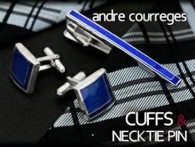 【andre courreges】アンドレ・クレージュ ネクタイピン&カフスセット ディープブルー CT4002A-CC6002A【ネコポス不可】