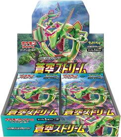 ポケモン カードゲーム 拡張パック 蒼空ストリーム PO-154639