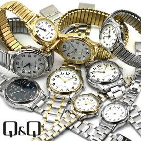 【ネコポス配送で送料無料】【CITIZEN Q&Q FALCON】シチズン キューキュー ファルコン メンズ レディース ユニセックス 腕時計 選べる4種類 D010 D011 D014 D015 日付つき