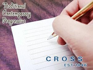 CROSS クロス CLASSIC CENTURY クラシックセンチュリーシャープペンシル シャープペン 10金張 ゴールド 450305【ネコポス不可】