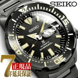 【SEIKO PROSPEX】セイコー プロスペックス ダイバースキューバ モンスター メカニカル 自動巻き 手巻き付き オンラインショップ限定モデル ダイバー 腕時計 メンズ オールブラック SBDY037【あす楽】