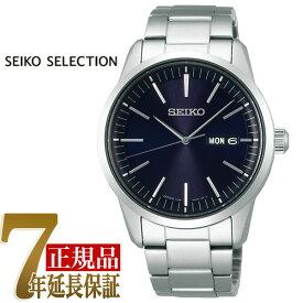 【SEIKO SELECTION】セイコーセレクション ソーラー メンズ 腕時計 SBPX121