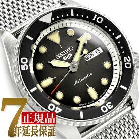 【正規品】セイコー5スポーツ スーツスタイル SEIKO 5 Sports Suits Style 自動巻き 手巻き付き メカニカル 機械式 腕時計 流通限定モデル ブラック ダイアル メタル ベルト SBSA017