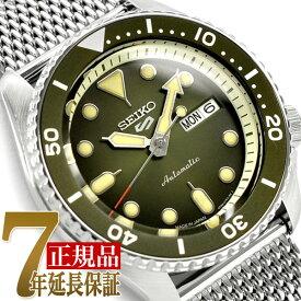 【正規品】セイコー5スポーツ スーツスタイル SEIKO 5 Sports Suits Style 自動巻き 手巻き付き メカニカル 機械式 腕時計 流通限定モデル グリーン ダイアル メタル ベルト SBSA019