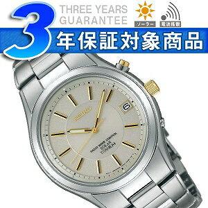 【SEIKO SPIRIT】セイコー スピリット ソーラー電波 メンズ腕時計 SBTM199 【送料無料】【正規品】【ネコポス不可】