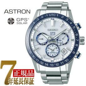 【SEIKO ASTRON】セイコー アストロン GPS 5Xシリーズ デュアルタイム 薄型 軽量 GPS ソーラー ウォッチ ソーラーGPS 衛星 電波時計 メンズ 腕時計 SBXC013【あす楽】