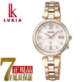 【正規品】セイコー ルキア SEIKO LUKIA レディダイヤ Lady Diamond レディゴールド Lady Gold ソーラー 電波 腕時計 レディース 綾瀬はるか SSQV058