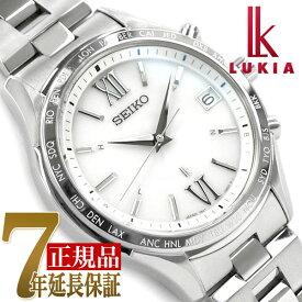 【SEIKO LUKIA】セイコー ルキア ペアモデル ソーラー 電波 腕時計 メンズモデル 綾瀬はるか SSVH025