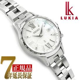 【SEIKO LUKIA】セイコー ルキア ペアモデル ソーラー 電波 腕時計 レディースモデル 綾瀬はるか SSVV035