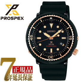 【SEIKO PROSPEX】セイコー プロスペックス ダイバースキューバ 2019 限定モデル LOWERCASE プロデュース ダイバーズウォッチ ソーラー 腕時計 メンズ STBR039【あす楽】