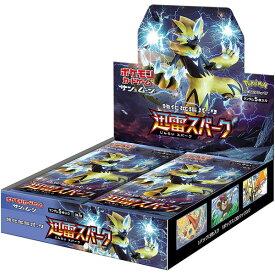 ポケモンカードゲーム サン&ムーン 強化拡張パック 迅雷スパーク 30個入り BOX ボックス PO-154475