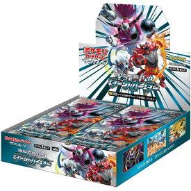 ポケモンカードゲーム サン&ムーン 拡張パック ダークオーダー 30個入り BOX ボックス PO-154485