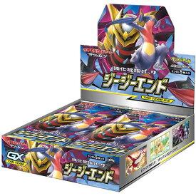 ポケモンカードゲーム サン&ムーン 強化拡張パック ジージーエンド 30個入り BOX ボックス PO-154513