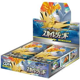 ポケモンカードゲーム サン&ムーン 強化拡張パック スカイレジェンド 30個入り BOX ボックス PO-154514
