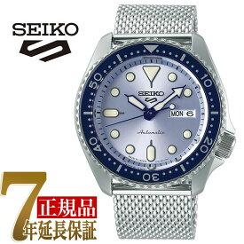 セイコー5 スポーツ Seiko 5 Sports Suits Style Conceptual Boy Suits Style 自動巻き 手巻き付き メカニカル 機械式 ユニセックス 腕時計 SBSA069
