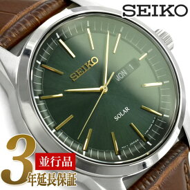 【逆輸入SEIKO】セイコー ソーラー メンズ 腕時計 ダークグリーンダイアル ブラウン レザーベルト SNE529P1