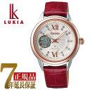 セイコー ルキア SEIKO LUKIA メカニカル 自動巻き 手巻き付き レディ−ス 腕時計 綾瀬はるか SSVM056